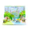 Park 3D Pop Up Birthday Greeting Card-Living Cabin