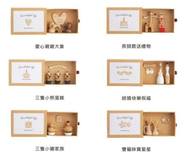 Wooden Cardboard Mini Character Decoration Box Storage - Kitty Couples
